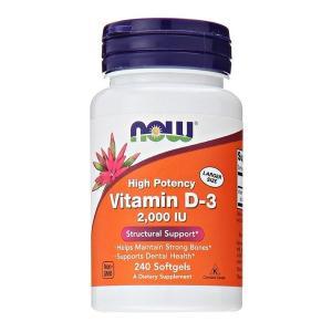 ナウフーズ ビタミンD-3 2,000 IU 240ソフトジェル Now Foods Vitamin D-3 2,000 240 Softgels supla