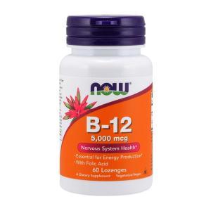 ナウフーズ B12&葉酸 5000mcg 60錠【NOW FOODS】B12 with Folic Acid 5,000 60 Lozenges|supla