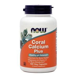 ナウフーズ サンゴカルシウム100ベジカプセル 【NOW FOODS】Coral Calcium Plus 100 Veg Capsules|supla