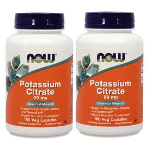 ナウフーズ カリウムクエン酸塩 99mg 180錠 2個セット NOW FOODS Potassium Citrate 99 mg 180 Capsules 2set|supla
