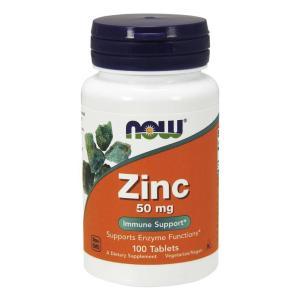 ナウフーズ  亜鉛 50 mg 100タブレット NOW FOODS  Zinc 50 mg 100 Tablets supla