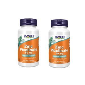 ナウフーズ ジンクピコリネート 50mg 120錠 2本セット Now foods Zinc Picolinate 50 mg 120 Veg Capsules 2set|supla