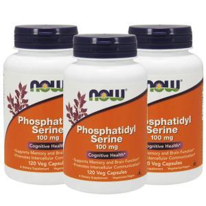 ナウフーズ ホスファチジルセリン 100mg べジカプセル 120錠 3本セット NOW FOODS Phosphatidyl Serine、100mg、120 veggie caps 3set|supla