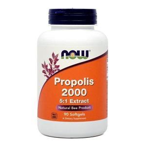 ナウフーズ プロポリス2000 5:1エキス 90ソフトジェル Now Foods Propolis 2000 5:1 Extract 90 Softgels supla