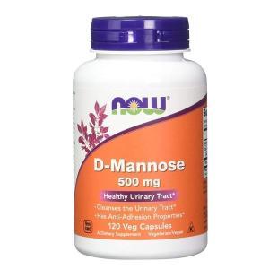 ナウフーズ D-マンノース 500 mg 120ベジカプセル【NOW FOODS】D-Mannose 500 mg 120 Veg Capsules supla