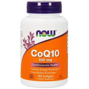 ナウフーズ コエンザイム CoQ10 100mg 150錠 NOW FOODS CoQ10  100mg 150CAP|supla