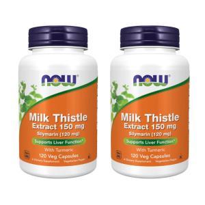 ナウフーズ シリマリン 150mg 120錠 2本セット Now foods Silymarin 150 mg 120 Vcaps 2set supla