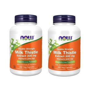 ナウフーズ シリマリン ミルクシスル 300mg 200錠 2本セット Now foods Silymarin 300mg 200 veggie caps 2set|supla