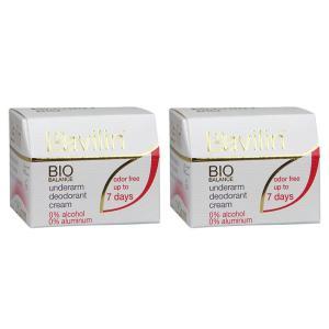 ラビリン ワキ用デオドラントクリーム12.5g 2本セット Lavilin Lavilin underarm deoderant cream 12.5g 2set|supla