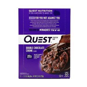 クエストバー プロテインバー、ダブルチョコレートチャンク12個入りボックス  QUEST NUTRITION  QuestBar, Protein Bar, Double Chocolate Chunk 12Bars|supla