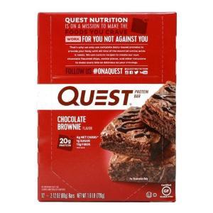 クエストバー プロテインバー、チョコレートブラウニー12個入り  QUEST NUTRITION  QuestBar, Protein Bar, Chocolate Brownie 12Bars|supla