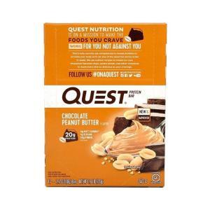 クエストバー、プロテインバー チョコレートピーナッツバター 12本入り  QUEST NUTRITION  QuestBar, Protein Bar, Chocolate Peanut Butter 12Bars|supla
