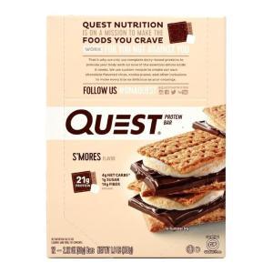 クエストバー、プロテインバー12本入り QUEST NUTRITION  QuestBar, Protein Bar, Smores   12 Bars|supla