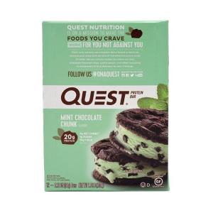 クエストバー、プロテインバー、ミントチョコレートチャンク12バー  QUEST NUTRITION  QuestBar, Protein Bar, Mint Chocolate Chunk   12 Bars|supla