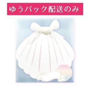 shell 色紙 2つ折り色紙 メッセージカード 両面シール付き リボン パール付き|suplea-store