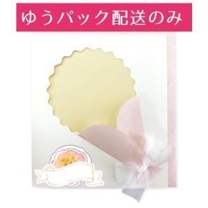 花束 hanataba 色紙 2つ折り色紙 メッセージカード 両面シール付き リボン付き|suplea-store