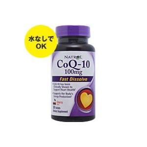 コエンザイムQ10(CoQ10)チュワブル100mg ※チェ...