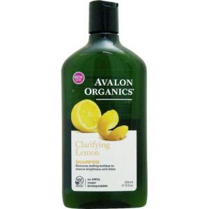 アバロンオーガニック シャンプー レモン(クラリファイニング) 325ml
