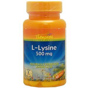 Lリジン 500mg 60粒