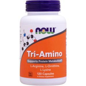 [ お得サイズ ] トリアミノ(アルギニン、オルニチン、リジン含有) 120粒 NOW