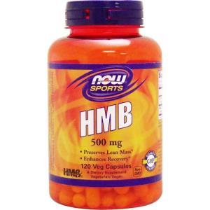 【クーポンで100円OFF】HMB 500mg 120粒 ロコモ対策|suplinx