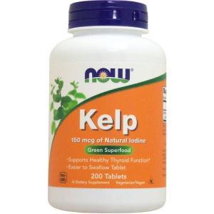 ケルプ(天然ヨウ素/ヨード 150mcg含有) 200粒 サプリメント NOW