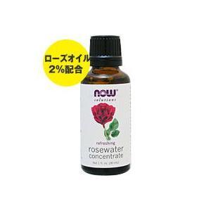 ローズウォーター コンセントレート(オールスキン/化粧水) NOW