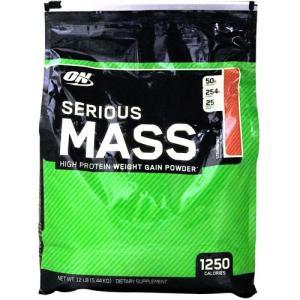 (超大容量5.4kg) シリアスマス ウェイトゲイナー ストロベリー 5.44kg(12lb)