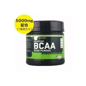 インスタントBCAA 5000 パウダー(分岐鎖アミノ酸) 345g