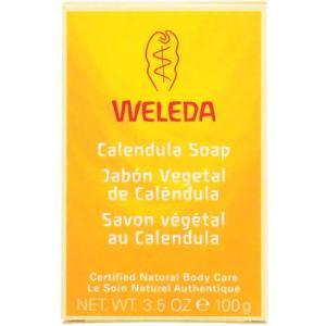 ヴェレダ カレンデュラ ベビーソープ 100g