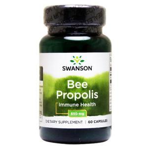 プロポリス/Propolis 550mg 60粒 Swanson社