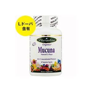 10倍濃縮ムクナ(ハッショウマメ/八升豆) 60粒