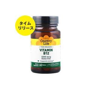 ビタミンB12 1000mcg (タイムリリース型) 60粒