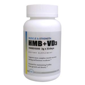 送料無料 HMB+VD3(ビタミンD3) 3000mg ※プラスチックボトル 186粒  TOP1