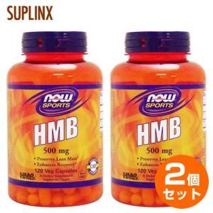 【クーポンで100円OFF】【2個セット】HMB 500mg 120粒 ロコモ対策 ¬|suplinx