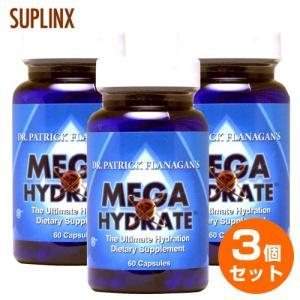【3個セット】水素サプリメント メガハイドレート(マイナス水素イオンサプリ) 60粒 TOP1 ¬