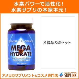 【5個セット】メガハイドレート マイナス水素イオンサプリ ¬|suplinx