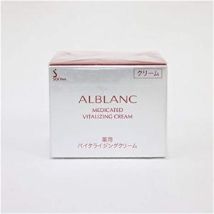 【送料無料】ソフィーナ アルブラン 薬用バイタライジングクリーム supple-store