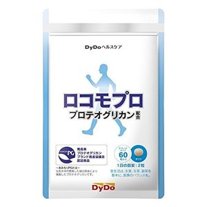 DyDoヘルスケア ロコモプロ 60粒入り 30日分|supple-store
