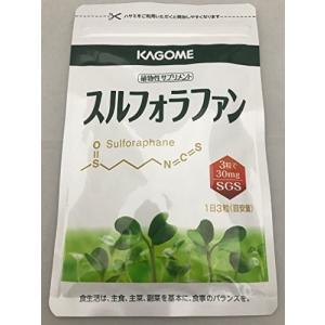 カゴメ スルフォラファン 93粒|supple-store