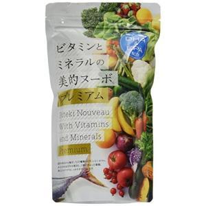ビタミンとミネラルの美的ヌーボプレミアム 単品(1袋)|supple-store