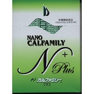 ナノ カルファミリー プラス 30包 レモン味|supple-store