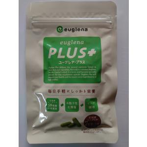 ユーグレナ・プラス31包|supple-store