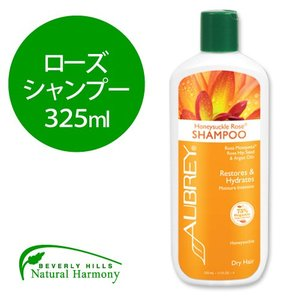 ハニーサックル ローズ シャンプー 325ml Aubrey Organics|supplefactory