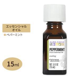 ペパーミント 100%ピュア エッセンシャルオイル 精油 15ml オーラカシア Aura Cacia|supplefactory