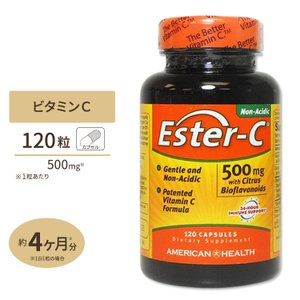 エスターC ビタミンC 500mg +シトラスバイオフラボノイド 120粒 カプセル|supplefactory