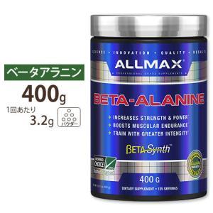 ベ−タアラニン 粉末 パウダー 400g Allmax(オールマックス)|supplefactory