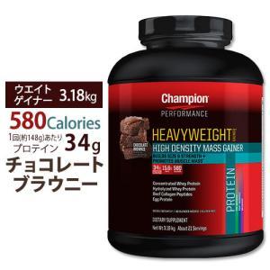 【メーカーによりデザイン、成分内容等に変更がある場合がございます。】  トレーニングで筋肉の量を増や...