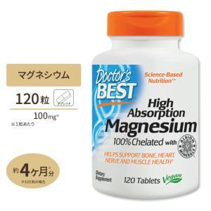 マグネシウム 100%キレート 120粒 Doctor's Best ドクターズベスト