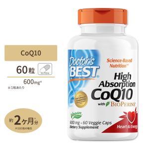 コエンザイムQ10 サプリメント 【濃縮600mg】高吸収コ...